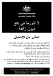 Thumbnail for preview of Scam flyer A5 Arabic form