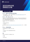 Thumbnail for preview of Steps to make doing your tax return easier (Chinese Traditional) (TT-CHT) form